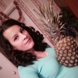 Анютка, 26 лет, Златоуст