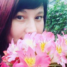 Elina, 26 лет, Днепропетровск