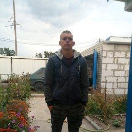 славик, 18 лет, Рамонь