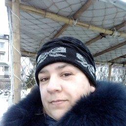 Валентина, 41 год, Хабаровск