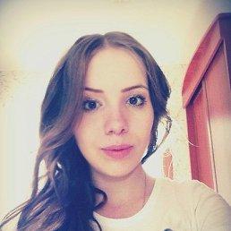 Ольга, 23 года, Троицк