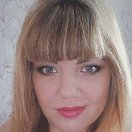 Нюта, Белгород, 29 лет