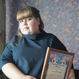 Фото Татьяна, Новокузнецк, 29 лет - добавлено 22 ноября 2020