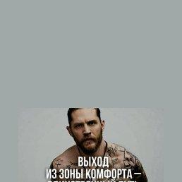 Саша., 32 года, Ужгород