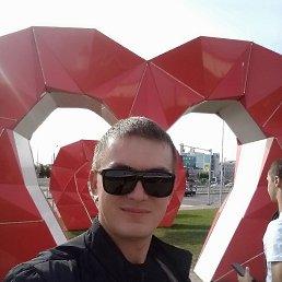 Евгений, 31 год, Старая Майна