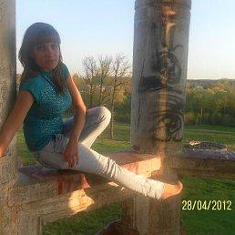 Нина, Рязань, 29 лет