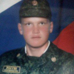 Михаил, 26 лет, Черемхово