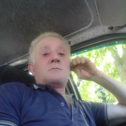 Гриша, 45 лет, Краснодар