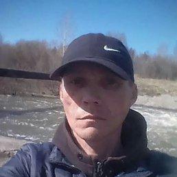 Алексей, 46 лет, Чусовой