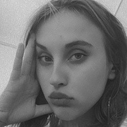 Даша, 16 лет, Краснодар