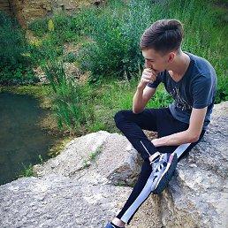 кирилл, 18 лет, Воронеж