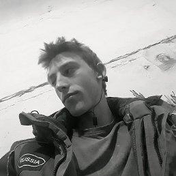 Михаил, 19 лет, Иркутск-45