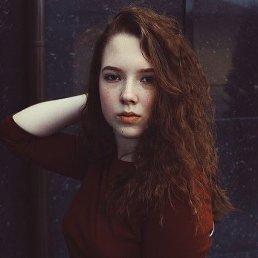 Нина, Самара, 19 лет