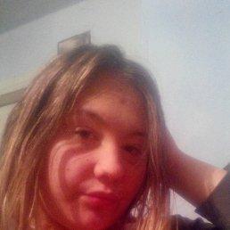 Соня, 17 лет, Снигиревка