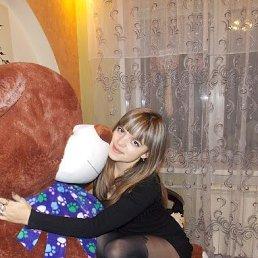 Карина, 25 лет, Курган