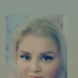 Валерия, 32 года, Пермь