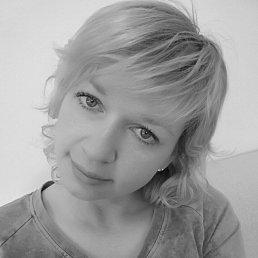 Евгения, 39 лет, Красноярск