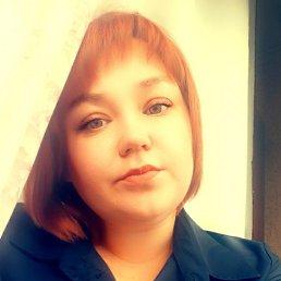 Даша, 28 лет, Самара