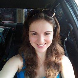 Марина, Ярославль, 28 лет