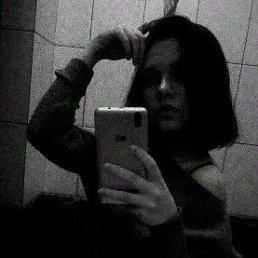 Софья, Краснодар, 17 лет