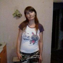 Наталья, 40 лет, Ярославль