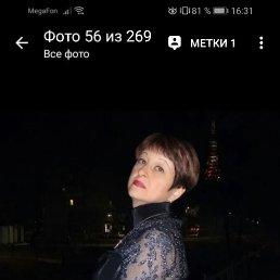 Вероника, 45 лет, Хабаровск