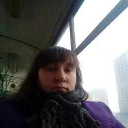 Марина, Екатеринбург, 30 лет