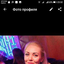 Анна, 30 лет, Казань