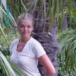 Виктория, 43 года, Балашиха