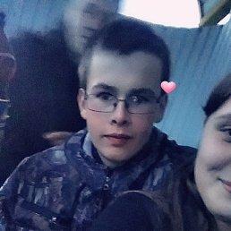 Сергей, 18 лет, Кемерово
