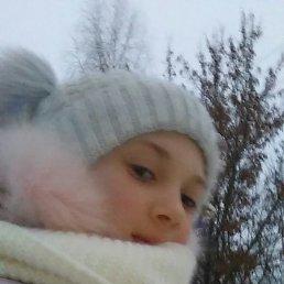 Фото Елизавета, Нижний Новгород, 30 лет - добавлено 7 января 2021