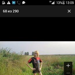 Арина, Краснодар, 25 лет