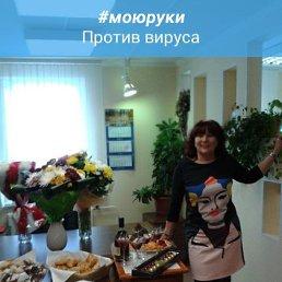 Маргарита, 44 года, Пермь