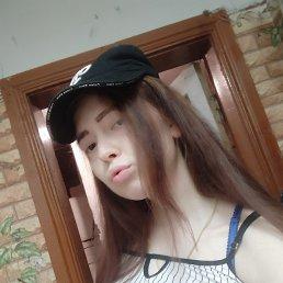 Елизавета, 21 год, Екатеринбург