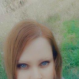 Анна, 29 лет, Лобня