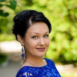 Ксения, 26 лет, Красноярск