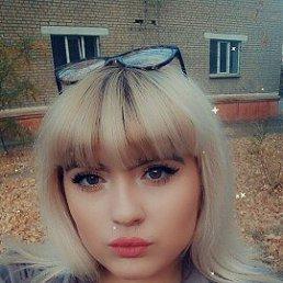 Анастасия, , Краснодон