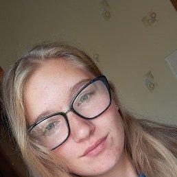Алина, 17 лет, Кемерово