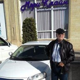 Александр, 64 года, Астрахань