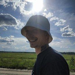 Григорий, 29 лет, Верхний Уфалей