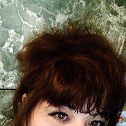 Юлия, 37 лет, Красноярск