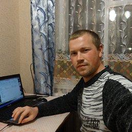 Олександр, Тальное, 30 лет