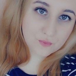 Дарья, 25 лет, Екатеринбург