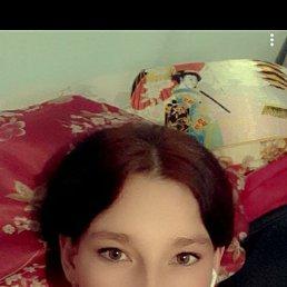 Настя, 29 лет, Чита