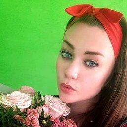 Дарья, 24 года, Челябинск