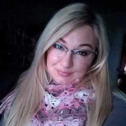 Лана, 30 лет, Мурманск