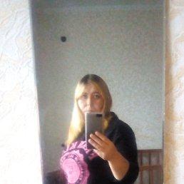 Татьяна, 32 года, Нижний Новгород