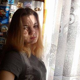 Кристина, 20 лет, Москва