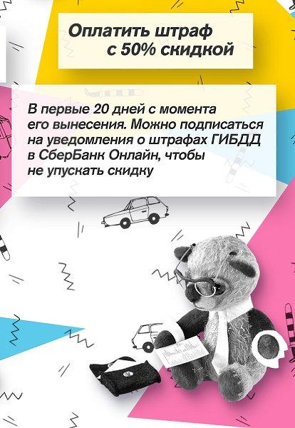 В России все время все меняется, особенно в законах. Как и предпринимателю, водителю тоже следует ... - 5
