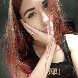 Яна, 20 лет, Пермь